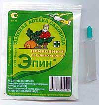 ЭПИН - внешний вид упаковки с  препаратом